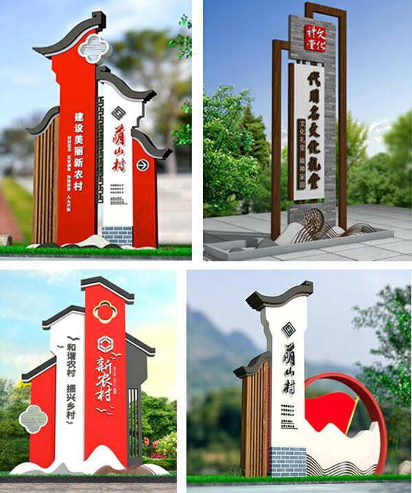 济南标识公司