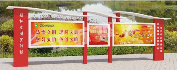 济南宣传栏制作厂