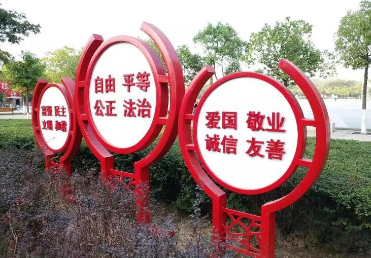 济南党建标识牌