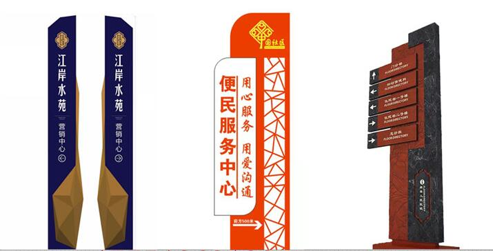 济南丝网印刷标牌