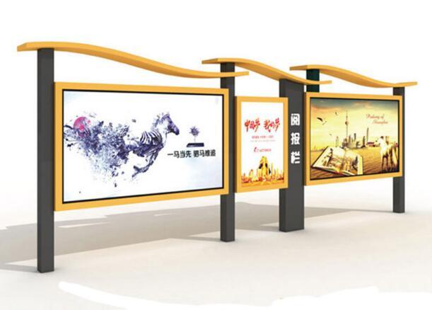 济南宣传栏厂